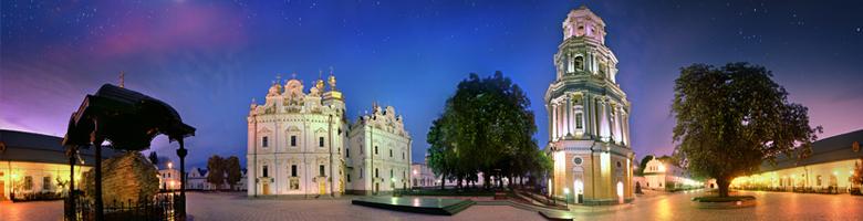 Lētas aviobiļetes uz Kijevu