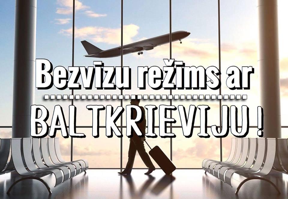 Aviobiļetes uz Minsku / lido uz Baltkrieviju bez vīzas!