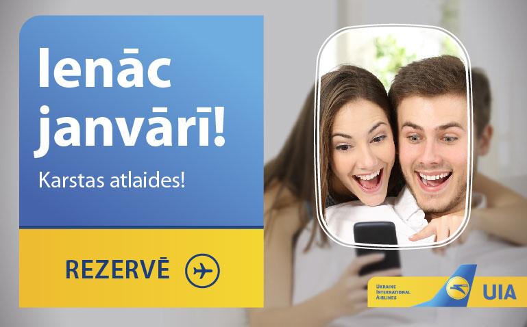 Karstas atlaides | Ukraine Intl Airlines