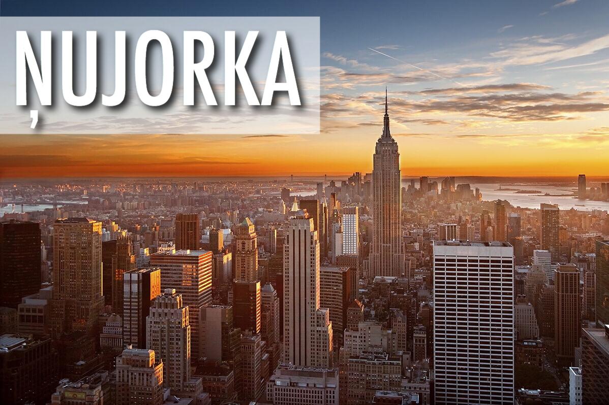 Aviobiļetes uz Ņujorku / Zemākās cenas lidojumiem Rīga - Ņujorka